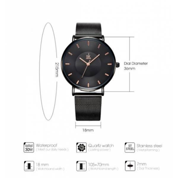 Часы SK 2536