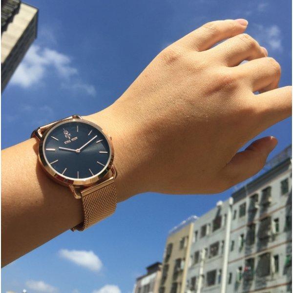 Часы KH золотые с синим 2646