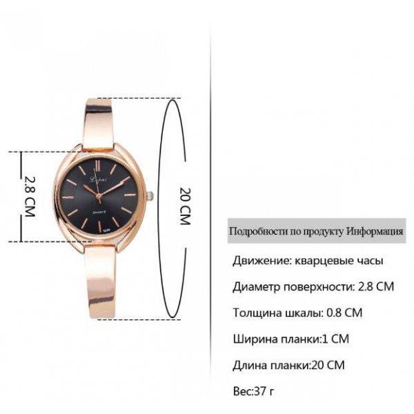 Часы LVPAI белые с черным 2684