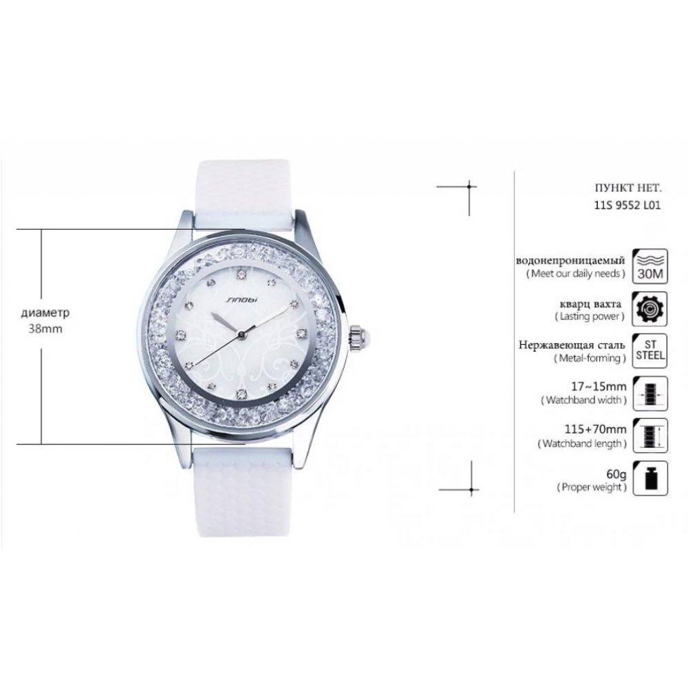 Женские Часы наручные Sinobi, фиолетовые 2966