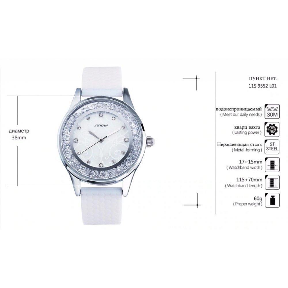 Женские Часы наручные Sinobi, розовые 2964