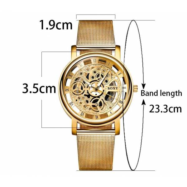 Часы SOXY 3143