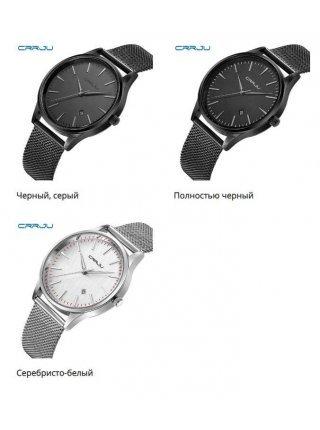 Часы Crrju